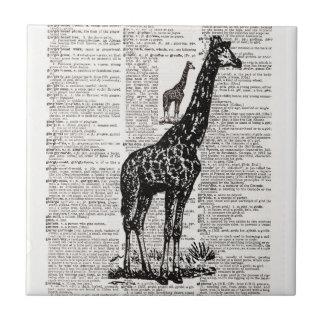 キリン辞書の芸術 タイル
