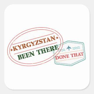 キルギスタンそこにそれされる スクエアシール