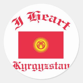 キルギスタンのデザイン ラウンドシール