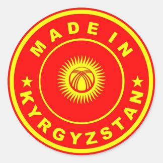キルギスタンの国旗プロダクトラベルで作られる ラウンドシール