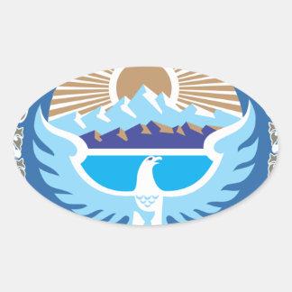 キルギスタンの国章 楕円形シール