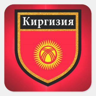 キルギスタンの旗 スクエアシール