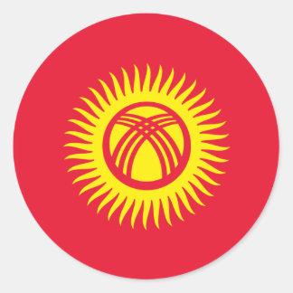 キルギスタン ラウンドシール