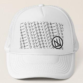 キープコレクティングの(収集を保って下さい)トラック運転手の帽子 キャップ
