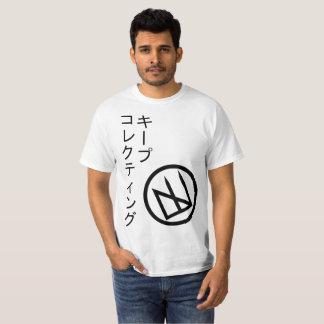 キープコレクティングの(収集を保って下さい) Tシャツ