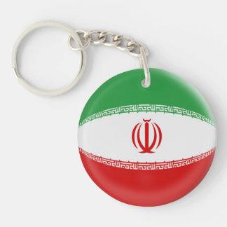 キーホルダーのイランの旗 キーホルダー