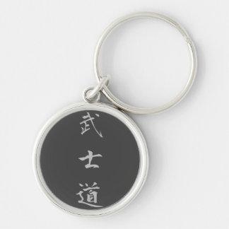 キーホルダー: 武士(Bushidou)のコード-黒 キーホルダー