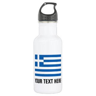 ギリシャのための名前入りなギリシャの旗の水差し ウォーターボトル