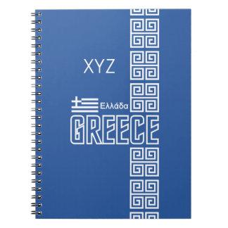 ギリシャのカスタムのノート ノートブック