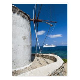 ギリシャのキクラデス諸島の島、Mykonosの古い風車 ポストカード