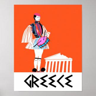 ギリシャのヴィンテージのスタイル旅行ポスター ポスター