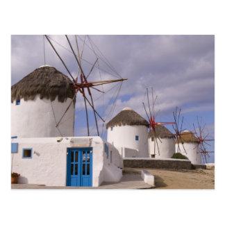 ギリシャの島のMykonosの風車 ポストカード