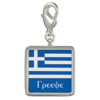 ギリシャの旗 チャーム