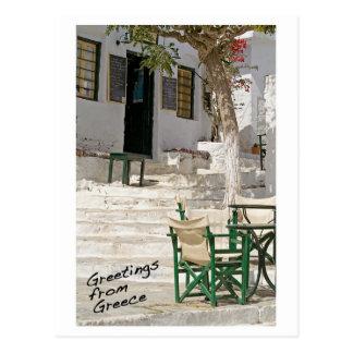 ギリシャの郵便はがきからの挨拶 ポストカード