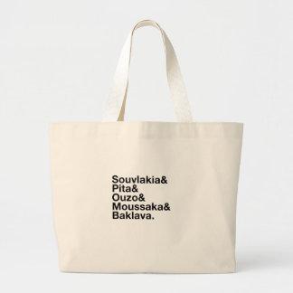 ギリシャの食糧アンパーサンド ラージトートバッグ