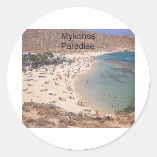 ギリシャのMykonosによってすごい楽園(St.K) ラウンドシール