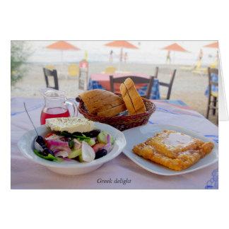 ギリシャサラダ カード