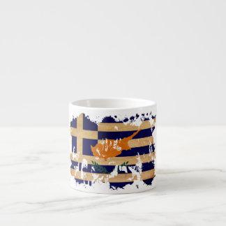 ギリシャ人のキプロスの旗 エスプレッソカップ