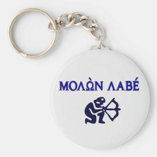 ギリシャ人の第2修正のMolon Labe キーホルダー
