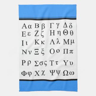 ギリシャ文字の台所タオル キッチンタオル
