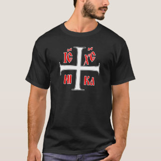 ギリシャ正教の十字 Tシャツ