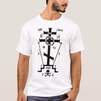 ギリシャ正教の素晴らしいスキーマ Tシャツ