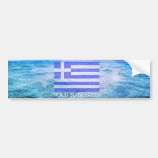 ギリシャ語があること誇りを持った バンパーステッカー