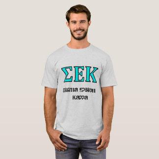 ギリシャ語は行きます! Tシャツ