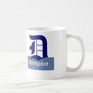 ギリシャ語デトロイト コーヒーマグカップ