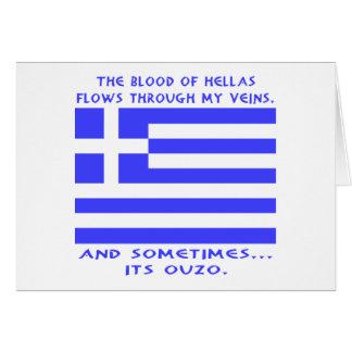 ギリシャ語Ouzo カード