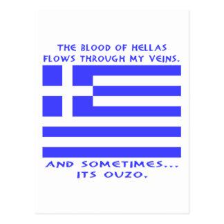 ギリシャ語Ouzo ポストカード