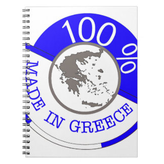 ギリシャ100%の頂上 ノートブック