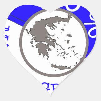 ギリシャ100%の頂上 ハートシール