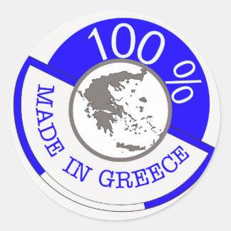 ギリシャ100%の頂上 ラウンドシール