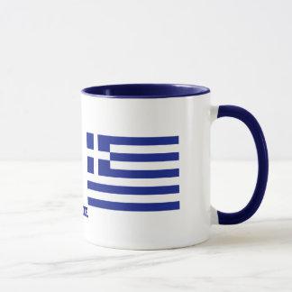 ギリシャ マグカップ