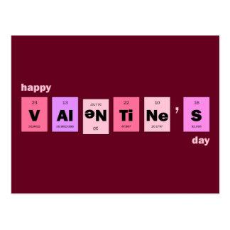 ギークのおたく科学のハッピーバレンタインデー ポストカード