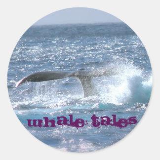 クジラの物語 ラウンドシール