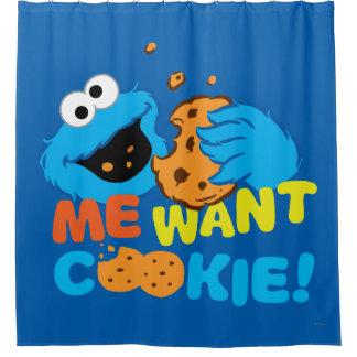 クッキーはクッキーがほしいと思います シャワーカーテン