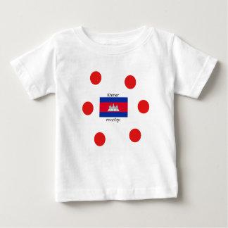 クメール王国の言語およびカンボジア人の旗のデザイン ベビーTシャツ