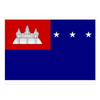 クメール王国共和国(សាធារណរដ្ឋខ្មែរ)の旗 ポストカード