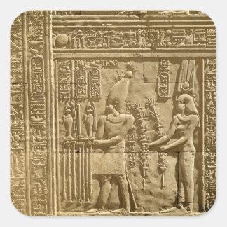 クラウディオス・プトレマイオスを描写するレリーフ、浮き彫りVIII Euergetes II スクエアシール
