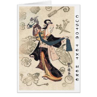 クラシックなヴィンテージのukiyo-eの日本の女性およびパペット カード