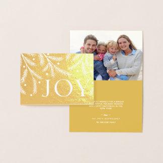 クリスマスの喜びの金ゴールドホイルの休日のツリーブランチ 箔カード