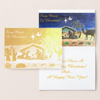 クリスマスホイルカードのキリストを保って下さい 箔カード