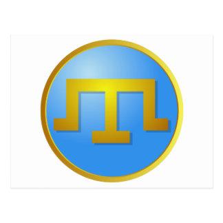 クリミアのタタールのTamga ポストカード