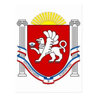 クリミアの紋章 ポストカード
