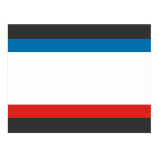 クリミア、ウクライナ ポストカード
