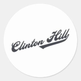 クリントン丘 ラウンドシール