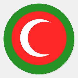クルジスタンの旗(1922-1924年、1925年)の王国 ラウンドシール