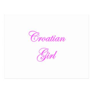 クロアチアの女の子 ポストカード